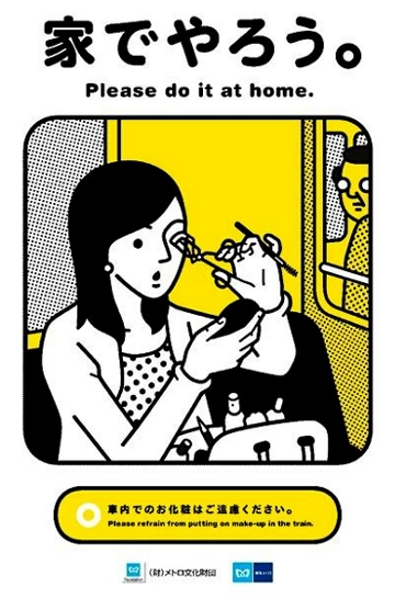 Picture of a Tokyo Subway poster saying Please Do It At Home to women putting on makeup on the train.