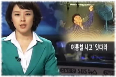 News Report Of South Korean Fan Death